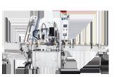单头自动锁盖机 (直瀑式选盖机) – KWT-180AS